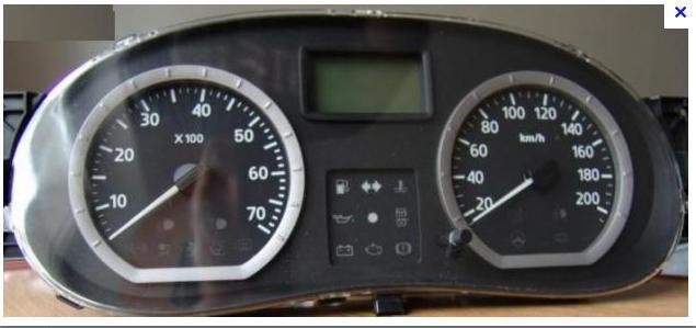 Dezmembrari dacia logan piese Dacia Logan - 01 Mai 2012 - Poza 1
