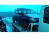 Dezmembrez Dacia Logan MCV