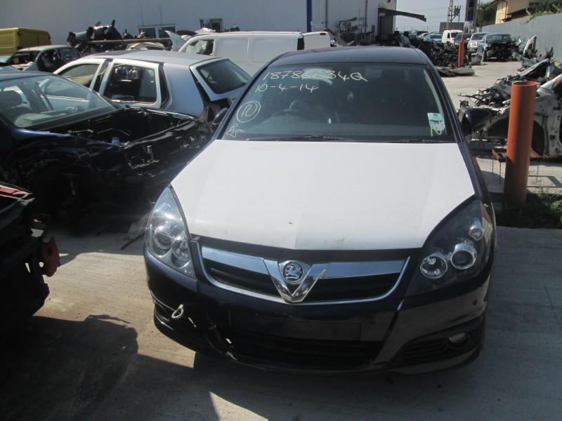 Dezmembrez Opel Signum - Poza 4