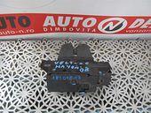 MECANISM INCHIDERE HAYON Opel Vectra-C diesel 2008