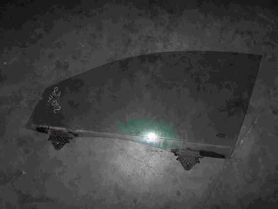 GEAM STANGA FATA Audi A8 1999 - Poza 1