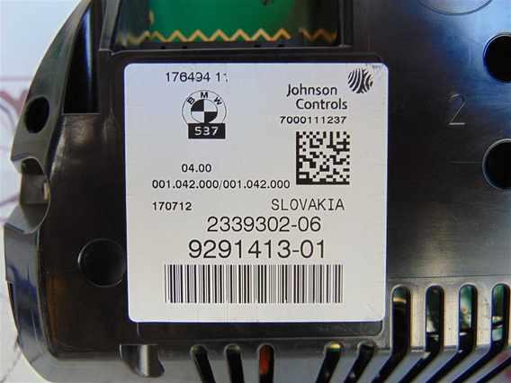 CEAS BORD BMW X3 diesel 2012 - Poza 3